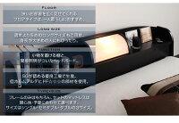 フロアベッドセミダブル【ROSSO】【ボンネルコイルマットレス付き】ナチュラル照明・棚付きフロアベッド【ROSSO】ロッソ【】