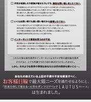 フロアベッドクイーン【LAUTUS】【ポケットコイルマットレス:ハード付き】ウォルナットブラウン将来分割して使える・大型モダンフロアベッド【LAUTUS】ラトゥース