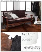 ソファー2人掛け【Bedford】ダークキャメル木肘ヴィンテージソファ【Bedford】ベドフォード