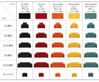 ソファーセット【Bセット】1人掛け+3.5人掛け【LeJOY】ワイドタイプディープシーブルー脚:ダークブラウン【リジョイ】:20色から選べる!カバーリングソファ