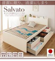 チェストベッドシングル【Salvato】【デュラテクノスプリングマットレス付き】ナチュラル日本製_棚・コンセント付き大容量すのこチェストベッド【Salvato】サルバト【】