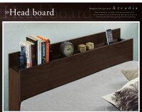 収納ベッドダブルすのこ仕様【Arcadia】【ボンネルコイルマットレス:レギュラー付き】フレームカラー:ウォルナットブラウンマットレスカラー:ブラック棚・コンセント付き収納ベッド【Arcadia】アーケディア