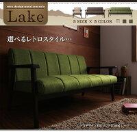 ソファー1人掛けブラウンレトロデザイン木肘ソファ【Lake】レーク