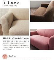 ソファー2人掛け【Linoa】グレーまるみが可愛いコンパクトソファ【Linoa】リノア【】