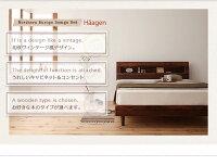 すのこベッドダブル【Haagen】【マルチラススーパースプリングマットレス付き】ナチュラル棚・コンセント付きデザインすのこベッド【Haagen】ハーゲン【】