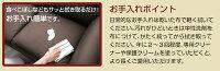 本革木飾り付き省スペースソファー【3人掛け/ワイド】分割式テーブル/肘付きダークグリーン(緑)
