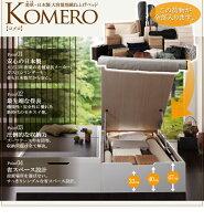 【組立設置費込】畳ベッドシングル【Komero】レギュラーフレームカラー:ホワイト畳カラー:ブラウン美草・日本製_大容量畳跳ね上げベッド_【Komero】コメロ【】