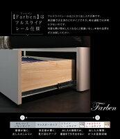 収納ベッドクイーン【Farben】【マルチラススーパースプリングマットレス付き】ブラックモダンライト・コンセント付き収納ベッド【Farben】ファーベン【】