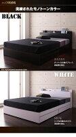収納ベッドシングル【Gute】【デュラテクノマットレス付き】ブラック棚・コンセント付き収納ベッド【Gute】グーテ【】