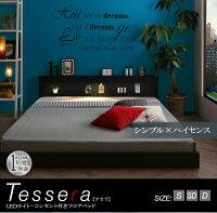 フロアベッドシングル【Tessera】【デュラテクノマットレス付き】ホワイトLEDライト・コンセント付きフロアベッド【Tessera】テセラ