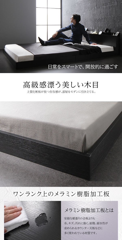 宮棚付き ローベッド フロアベッド セミダブルサイズ (ポケットコイルマットレス付き) スノコ構造 二口コンセント付き 頑丈 木目調 スタイリッシュ ホワイト