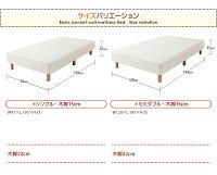 脚付きマットレスベッドセミダブルベーシックボンネルコイルマットレス脚15cm【】