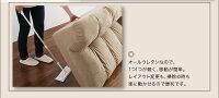 ソファーセットハイタイプ【Furise】左コーナーセットブラックフロアコーナーソファ【Furise】フリーゼ【】