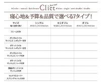 フロアベッドシングル【Cliet】【ポケットコイルマットレス:ハード付き】ダークブラウン棚・コンセント付きフロアベッド【Cliet】クリエット