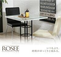 ダイニングセット3点セット【rosee】チェアカラー:ホワイト×2カフェスタイルガラスダイニング【rosee】ロゼ【】