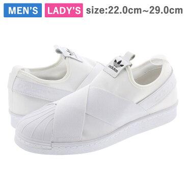 【大人気の女の子サイズ♪】 adidas SUPERSTAR Slip On W 【adidas Originals】 アディダス スーパースター スリッポン ウィメンズ WHITE