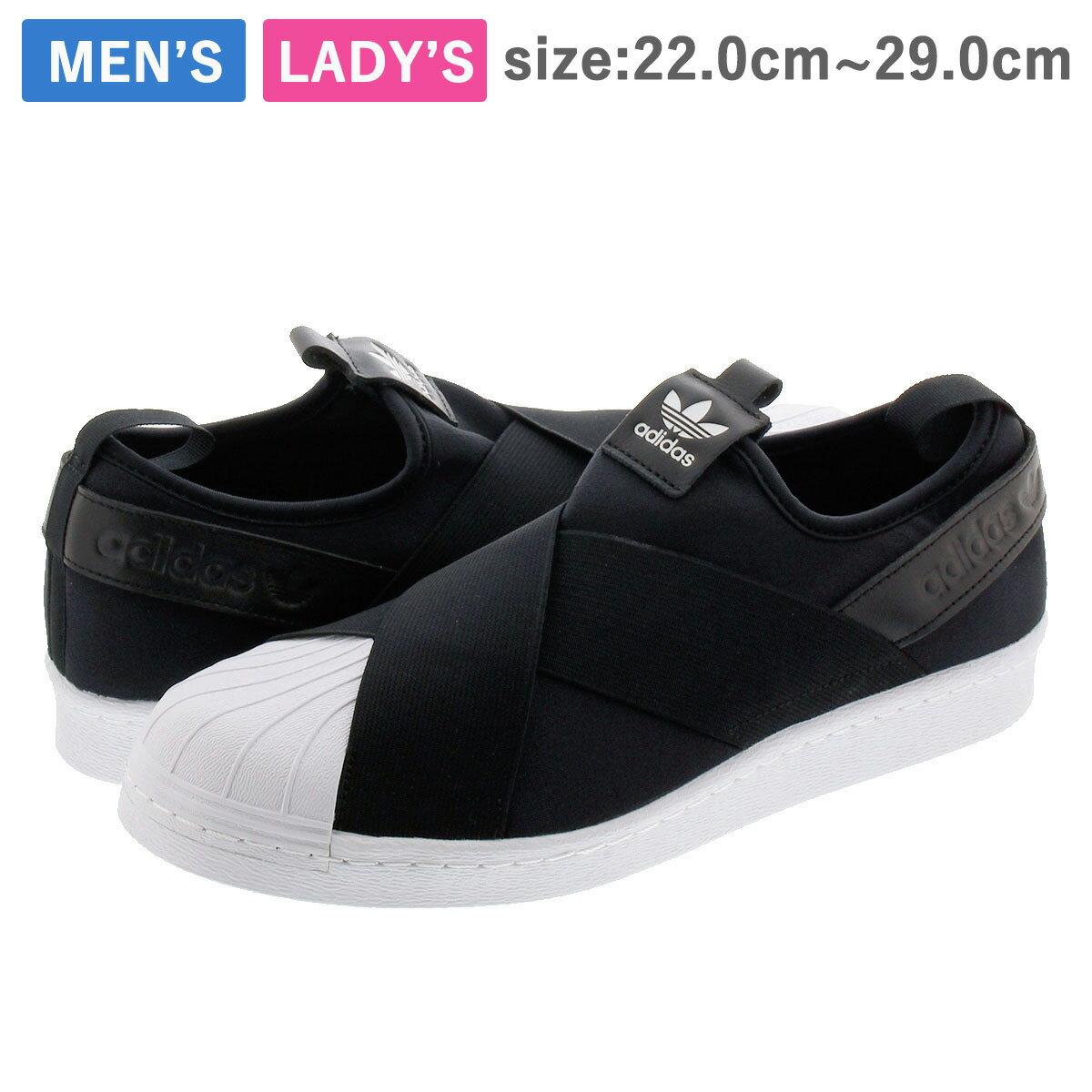 on sale 833dc d20af Adidas Superstar Slip On Price Malaysia los-granados ...