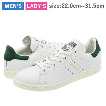 【毎日がお得!値下げプライス】adidas STAN SMITH アディダス スタンスミス RUNNING WHITE/RUNNING WHITE/GREEN cq2871
