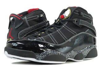 52a16a9f2f8 Jordan 6 Rings Metallic Silver Price Nike Mercurial Vimeo