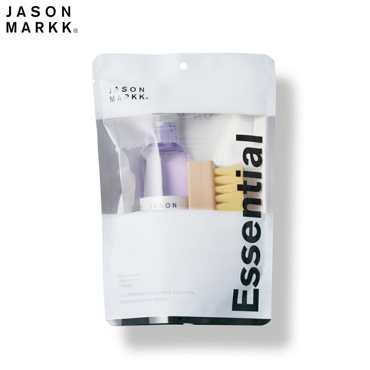 スニーカークリーナー 洗剤 汚れ落とし JASON MARKK ESSENTIAL KIT ジェイソンマーク エッセンシャル キット あらゆる素材に対応可能なクリーナー