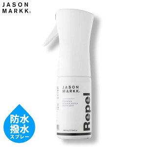 【送料無料】JASON MARKK REPEL 8oz. ジェイソンマーク リペル 8オンス …