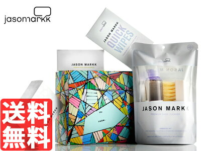 【送料無料】2015 JASON MARKK HOLIDAY BOX FEAT: PUSH 【…