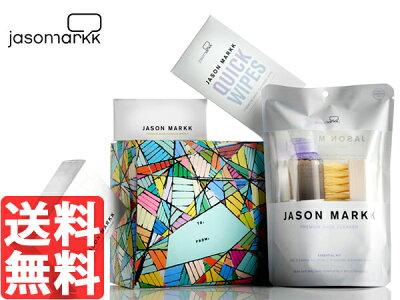 【送料無料】2015 JASON MARKK HOLIDAY BOX FEAT: PUSH 【…