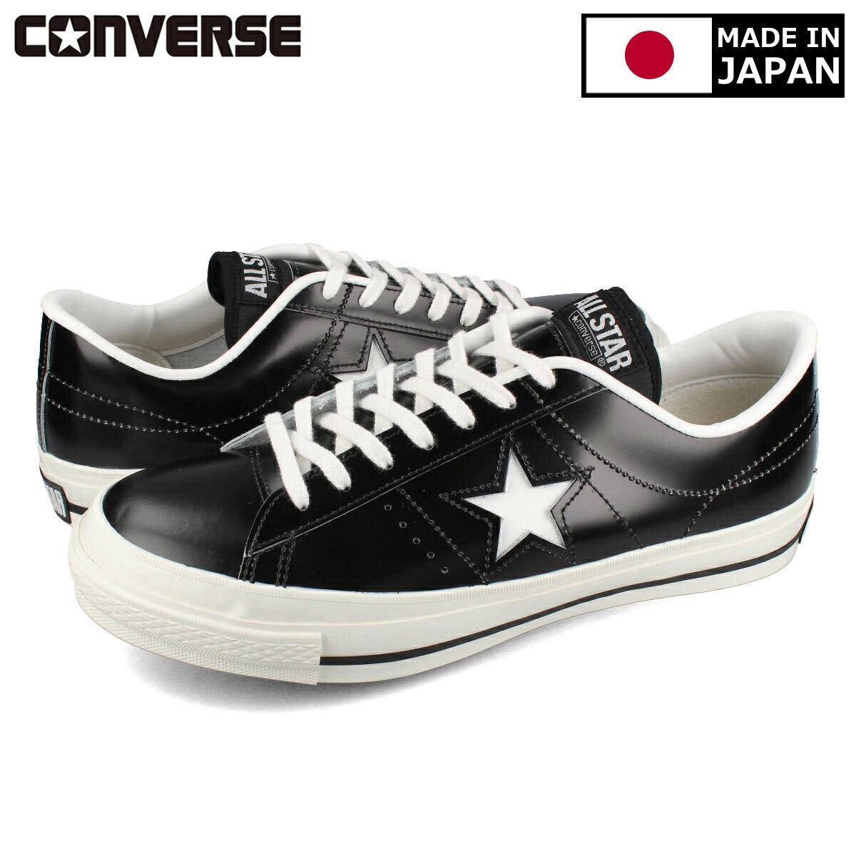 CONVERSE ONE STAR J 【MADE IN JAPAN】【日本製】【メンズ】【レディース】コンバース ワンスター J BLACK/WHITE