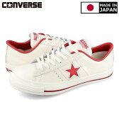 CONVERSE ONE STAR J 【MADE IN JAPAN】【日本製】【メンズ】【レディース】コンバース ワンスター J WHITE/RED