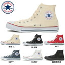 CONVERSE CANVAS ALL STAR HI コン...