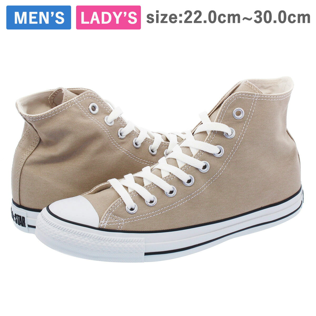 レディース靴, スニーカー CONVERSE CANVAS ALL STAR COLORS HI BEIGE 32664389
