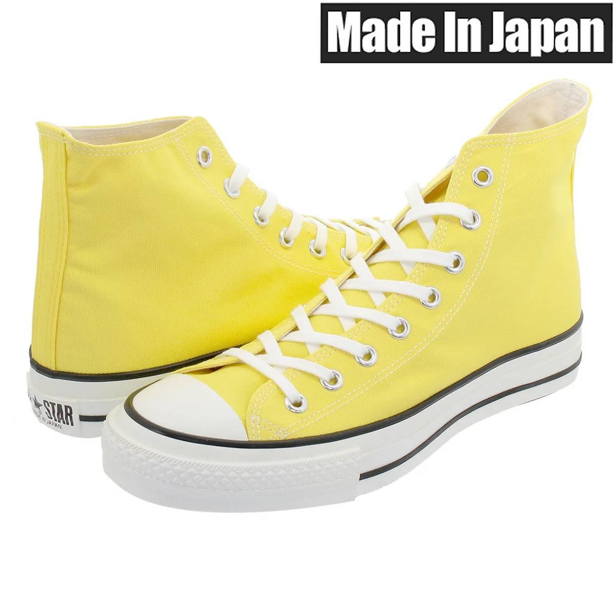 メンズ靴, スニーカー CONVERSE CANVAS ALL STAR HI MADE IN JAPAN J YELLOW 32965133