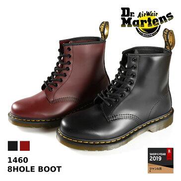 Dr.Martens 8HOLE BOOT 1460 ドクターマーチン 8ホール ブーツ BLACK (11822006)/ CHERRY (11822600)