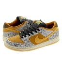 NIKE SB DUNK LOW PRO ISO 【SAFARI】 ナイキ SB ダンク ロー プロ ISO NEUTRAL GREY/KUMQUAT/DESERT OCHRE cd2563-002