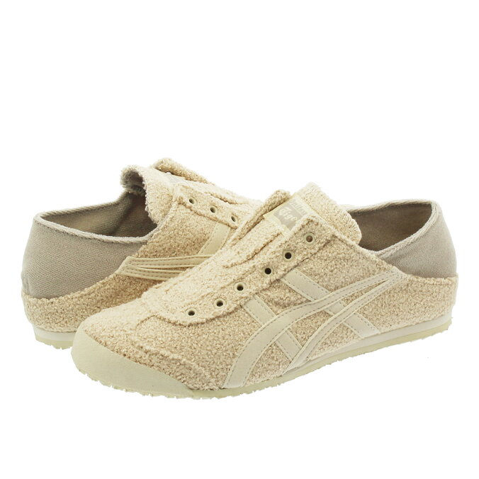 onitsuka tiger mexico 66 shoes online oficial south africa forum