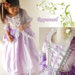 童話の世界から抜け出した、海外直輸入の可愛く着やすい女の子用コスチュームドレス♪テーマパ...
