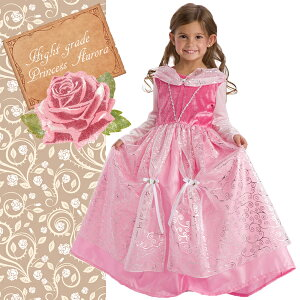 パークへのお出かけやハロウィンイベントに♪プリンセスオーロラ姫に変身!お洒落なアメリカ直...