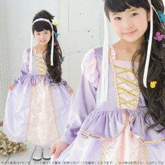 パークへのお出かけに♪童話の世界のクラシカルなお姫様ドレス☆お洒落なアメリカ直輸入ごっこ...