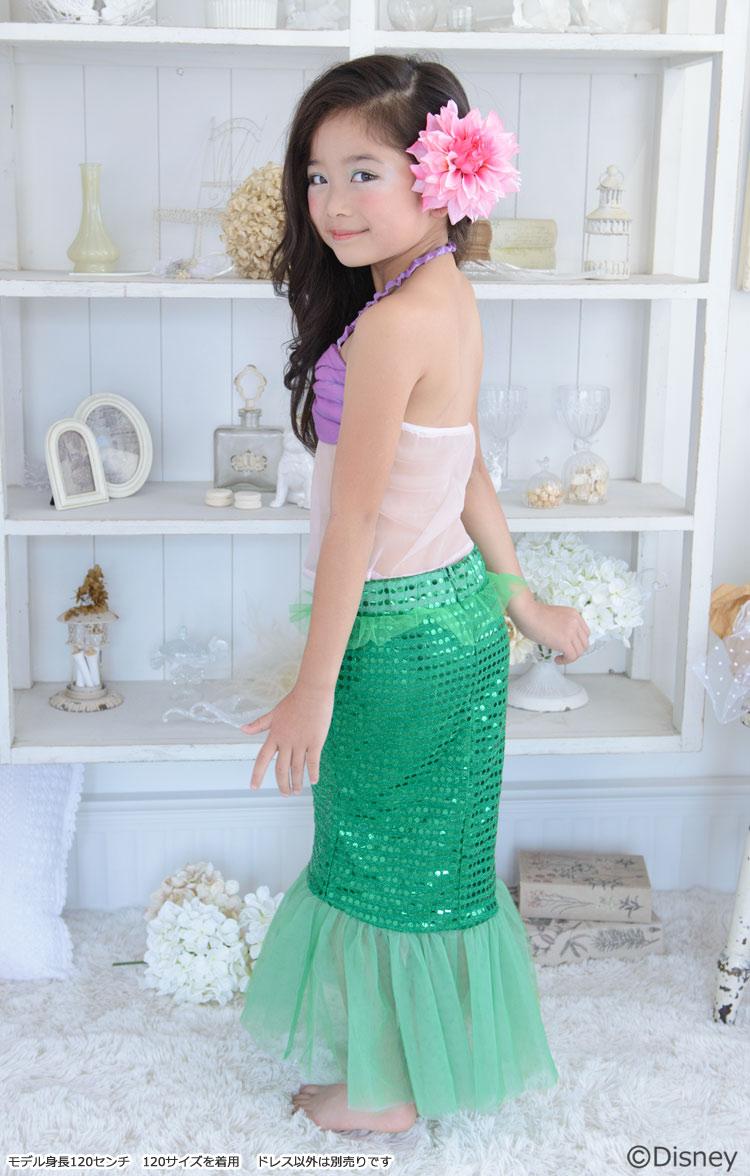 アリエル ディズニープリンセス ドレス<リトルプリンセスルーム ディズニーコレクション アリエル>【HLS_DU】【リトルマーメイド 人魚 姫 公式ライセンス  Disney Princess コスチューム コスプレ 子ども 子供 キッズ Little Mermaid Arielle】