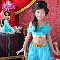 【送料無料・即納】ジャスミン ディズニープリンセス ドレス<リトルプリンセスルーム ディズニーコレクション ジャスミン>【HLS_DU】【アラジン 公式ライセンス Disney Princess Jasmine コスプレ 衣装 仮装 ギフト キッズ 子供 子ども プレゼント 女の子 なりきり】