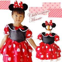ディズニーランドへのお出かけに☆女の子が大好きなミニーちゃん子供用ワンピースドレス☆ハロ...
