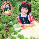 【送料無料・即納】白雪姫 ディズニープリンセス ドレス<リト
