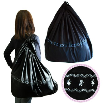(Outfit case shoulder bag type)