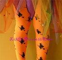 足元までハロウィン気分でお洒落に!魔女の仮装衣装と♪プチプライス<子供用ハロウィンタイツ...