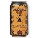 オリジナルシン ブラックウィドウ ブラックベリー&アップルサイダー 6/355 [151508]