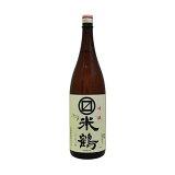 山形県米鶴酒造マルマス米鶴吟醸1800ml