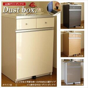 ボックス ペールボックス ホワイト ブラウン ナチュラル シルバー キッチン カウンター