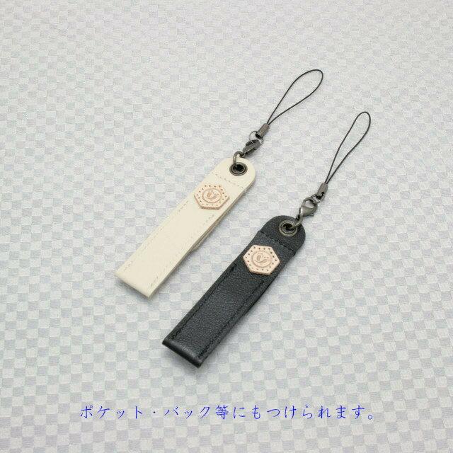 丁子屋半兵衛『携帯爪楊枝入れ(compass1519883179)』
