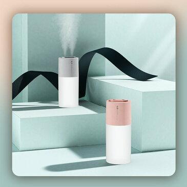 加湿器 アロマ 加湿器 卓上加湿器 おしゃれ USB 充電式 車用 加湿器 オフィス ダブルノズル LEDライト 超音波式 花粉症対策