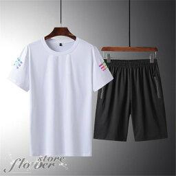 セットアップ メンズ 夏 ジャージ 半袖 大きいサイズ スポーツウエア 上下セット 吸汗速乾 半袖Tシャツ ジム トレーニングウェア